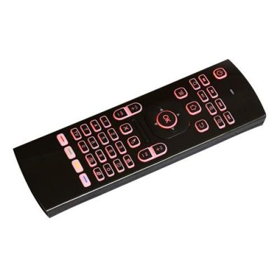 iStar-Korea-remote-control-back-white-white-MX3-7-Color-Backlight-2-4GHz-Wireless-Air-Mouse