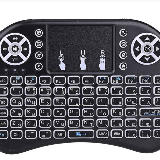 Keyboard Mouse Touchpad Remote-1